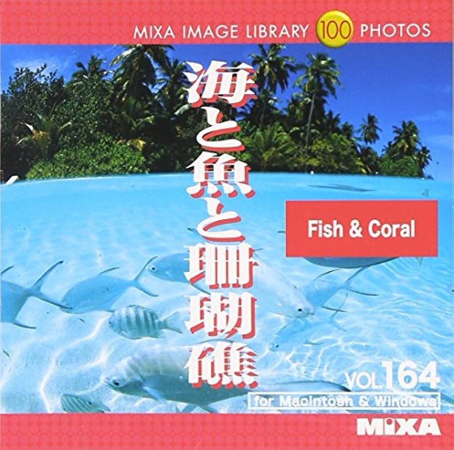 マントル全員公爵夫人MIXA Image Library Vol.164 海と魚と珊瑚礁