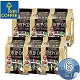 キーコーヒー ドリップオン バラエティパック 期間限定品入り ( 12杯分 )【6個セット】