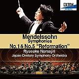 メンデルスゾーン:交響曲 第 1番 & 第 5番 「宗教改革」