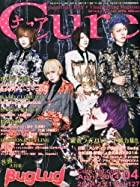Cure (キュア) 2014年 04月号 [雑誌]()
