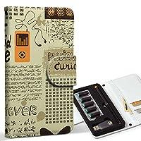 スマコレ ploom TECH プルームテック 専用 レザーケース 手帳型 タバコ ケース カバー 合皮 ケース カバー 収納 プルームケース デザイン 革 その他 英語 文字 カメラ 006612
