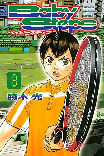 ベイビーステップ(8) (週刊少年マガジンコミックス)の詳細を見る