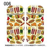 アイコスケース アイコス2.4plus アイコスケース 2.4plus 熱転写 全面印刷 完全受注生産 日本製可愛いシリーズ ファーストフード 006