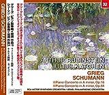 ルービンシュタイン/カッチェン/グリーグ/シューマン:ピアノ協奏曲イ短調 (NAGAOKA CLASSIC CD)