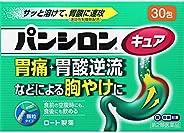 【第2類医薬品】パンシロンキュアSP