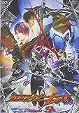 仮面ライダーキバ VOL.9 [DVD]