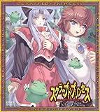 スクラップド・プリンセス DVD-BOX 2【初回限定生産】