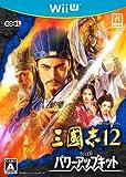三國志12 with パワーアップキット - Wii U