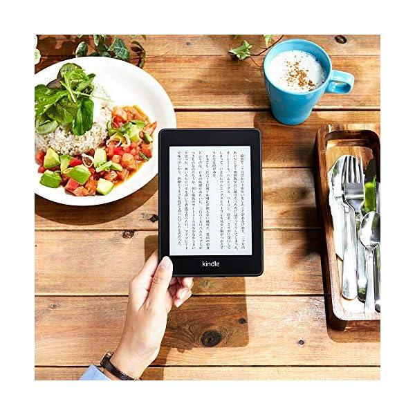 Kindle Paperwhite、電子書籍リ...の紹介画像5