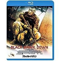 ブラックホーク・ダウン(Blu?ray Disc)