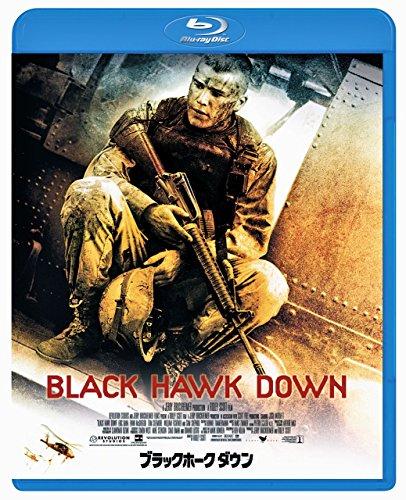 ブラックホーク・ダウン [Blu-ray]の詳細を見る