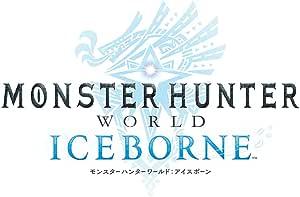 モンスターハンターワールド:アイスボーン コレクターズパッケージ 【Amazon.co.jp限定】オリジナルアクリルキーホルダー - PS4