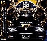 サイケデリック・レイヴ-VIP-(ジャンクションプロデュース 15周年記念)