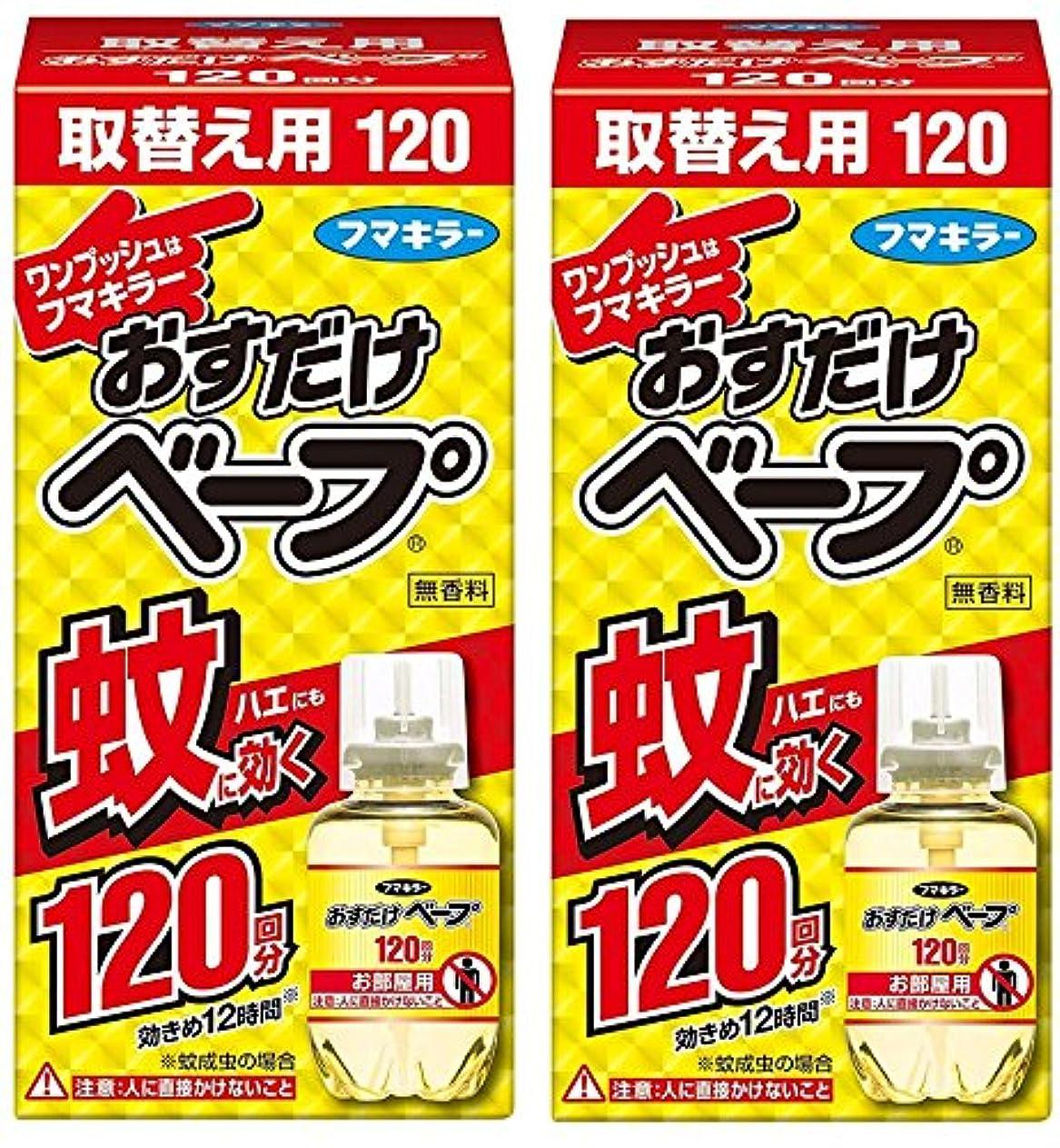上へブース分散【まとめ買い】おすだけベープ ワンプッシュ式 120回分 取替用 無香料 28ml×2個