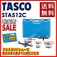 TASCO:ラチェットベンダー STA512C