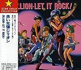 赤い光弾ジリオン/ZILLION LET IT ROCK!