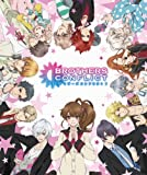 BROTHERS CONFLICT(ブラザーズ コンフリクト)のアニメ画像