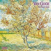 Van Gogh from Vincent's Garden 2019 (FINE ARTS)