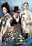 客主 DVD-BOX4[DVD]