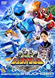 スーパー戦隊シリーズ 動物戦隊ジュウオウジャー VOL.2[DVD]