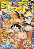 週刊少年ジャンプ 2011年1月21.22日号 NO.5.6