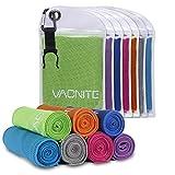 VACNITE クールタオル 速乾タオル 超吸水 軽量 速乾 熱中症対策 100×30cm 7色 防水袋付き (グリーン)