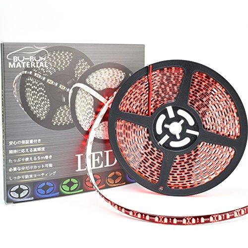 ぶーぶーマテリアル 色が綺麗なLEDテープ レッド 赤 60...