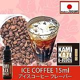 KAMIKAZE E-JUICE カミカゼ アイスコーヒー ICE COFFEE 電子タバコ 日本製国産 リキッド 15ml 1本