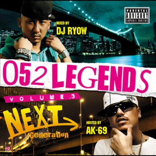 052 LEGENDS Vol.3 -Next Generation-
