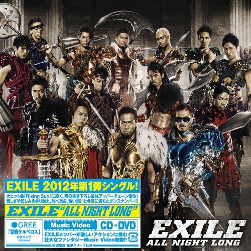 ALL NIGHT LONG(SG+DVD)