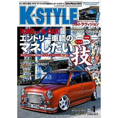 K-STYLE(ケースタイル) 2017年 01 月号 [雑誌]