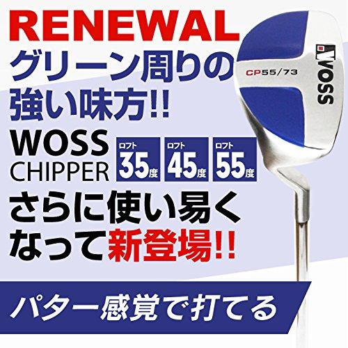 WOSS ウォズ ゴルフ チッパー ウェッジ アプローチ シャフト:オリジナルスチール (CP-45)