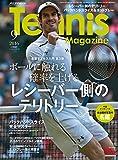 月刊テニスマガジン 2016年 09月号 [雑誌]