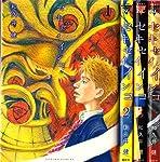 セキセイインコ コミック 1-4巻セット (ヤングマガジンKC)