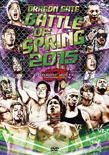 "DRAGON GATE 2015""春の陣"" [DVD]"