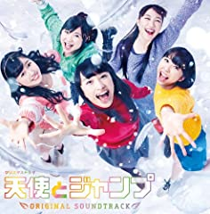 Twinkle5(カナエ、川添美奈、小野春乃、原江梨子、五十嵐弥生)「JUMP!!!!!」のジャケット画像