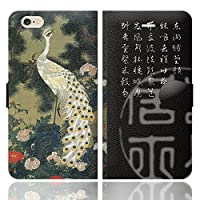iPhone6S iPhone6 手帳型 ケース カバー 若冲モデル L ブレインズ 伊藤 若冲 動植彩絵 動植綵絵 和柄 和風 日本画 浮世絵 日本 雑貨