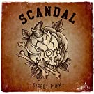 Street Punk [Explicit]