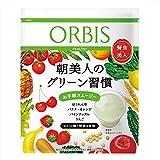 オルビス(ORBIS) 朝美人のグリーン習慣 レギュラー10日分 8.1g×10袋 (グリーンスムージー) 4599