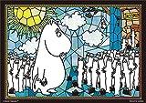 108ピース ジグソーパズル プリズムアート ムーミン ニョロニョロパニック(18.2x25.7cm)