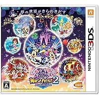 ディズニーマジックキャッスル マイハッピーライフ2 - 3DS