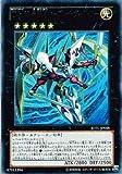 遊戯王 JOTL-JP048-UR 《CNo.39 希望皇ホープレイ・ヴィクトリー》 Ultra