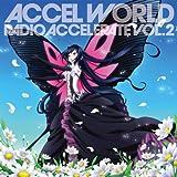 ラジオCD「アクセル・ワールド ~加速するラジオ~」Vol.2 画像