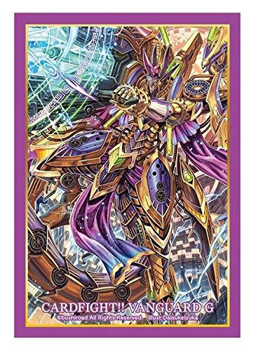 ブシロードスリーブコレクション ミニ Vol.255 カードファイト!! ヴァンガードG 『時空竜 クロスオーバー・ドラゴン』の詳細を見る