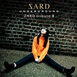 「ZARD tribute II」 初回限定盤 (CD+DVD)