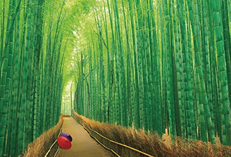 1000ピース ジグソーパズル 嵯峨野の竹林(49x72cm)