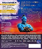 アラジン MovieNEX [ブルーレイ+DVD+デジタルコピー+MovieNEXワールド] [Blu-ray] 画像