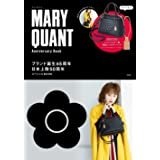 MARY QUANT Anniversary Book (ブランドブック)