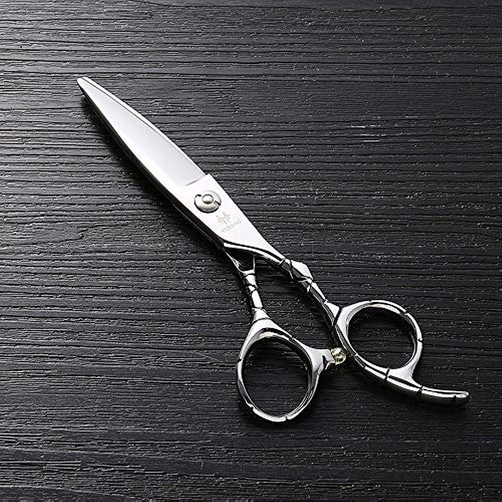 特別な測るシガレット6インチのステンレス鋼のランセットの脂肪質の平らなせん断、美容院の専門の上限の理髪はさみ ヘアケア (色 : Silver)