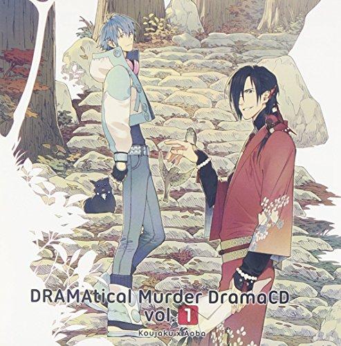 DRAMAtical Murder DramaCD Vol.1の詳細を見る